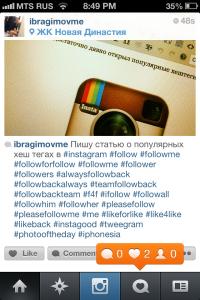 ibragimov.me в instagram