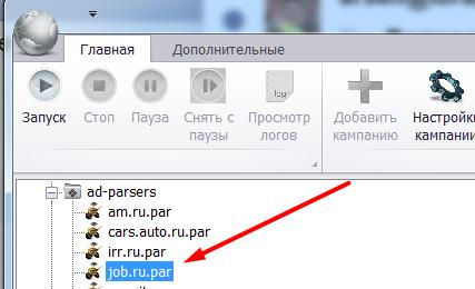 Парсинг резюме с job.ru
