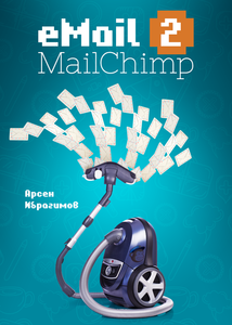 eMail 2 MailChimp