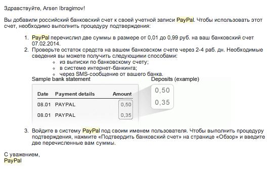 Отзывы о идея банке в украине