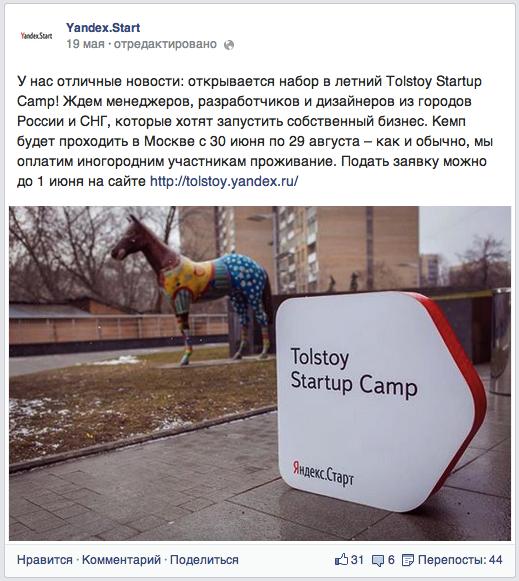 2014-06-29 21-49-09 Yandex.Start