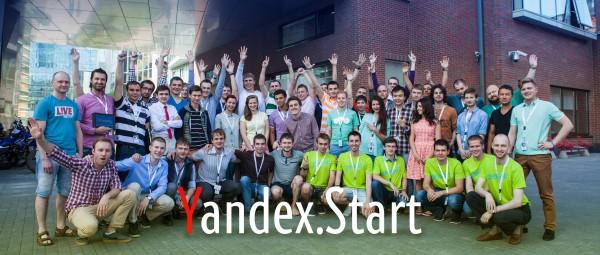Яндекс.Старт 2014 summer