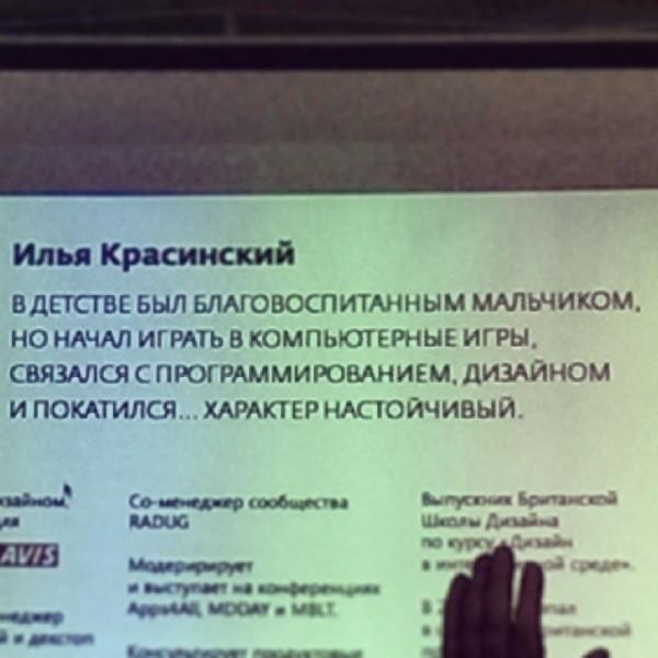 Илья Крсинский. Тизер по экономике продукта.