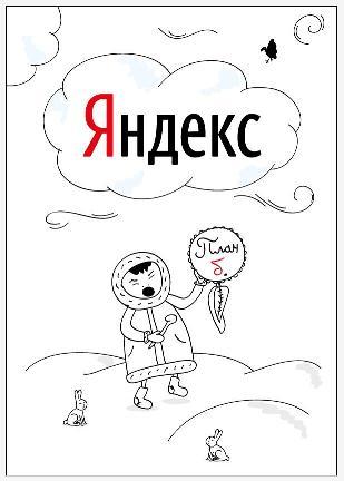 Второй План Б в Санкт-Петербурге