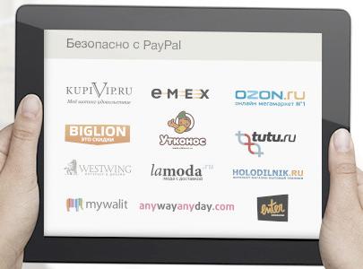 Вывести деньги с PayPal теперь просто!